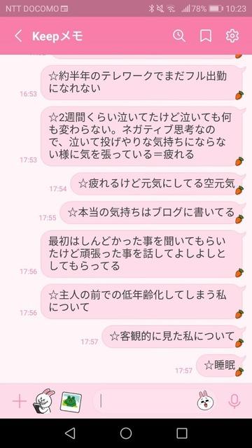 Screenshot_20201101-102336.jpg