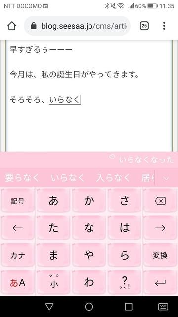 Screenshot_20201101-113536.jpg