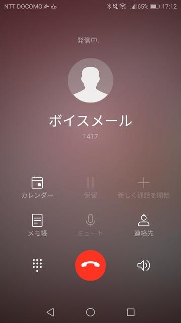 Screenshot_20201110-171221.jpg
