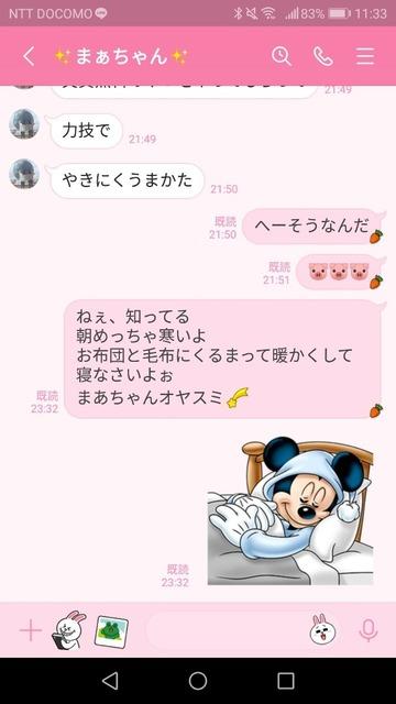 Screenshot_20201112-113342.jpg