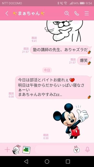 Screenshot_20201115-095438.jpg