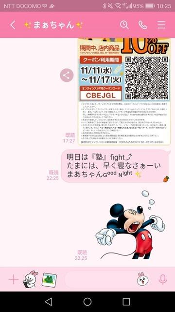 Screenshot_20201118-102530.jpg
