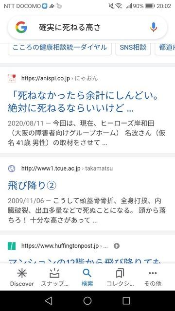 Screenshot_20210331-200248.jpg