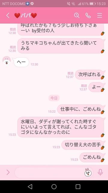 Screenshot_20210405-152347.jpg